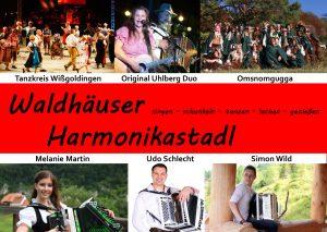 Waldhäuser Harmonikastadl @ Remstalhalle Waldhausen | Lorch | Baden-Württemberg | Deutschland
